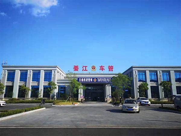 綦江区公安局车辆管理所新建工程(万博manbetx客户端主页工程)